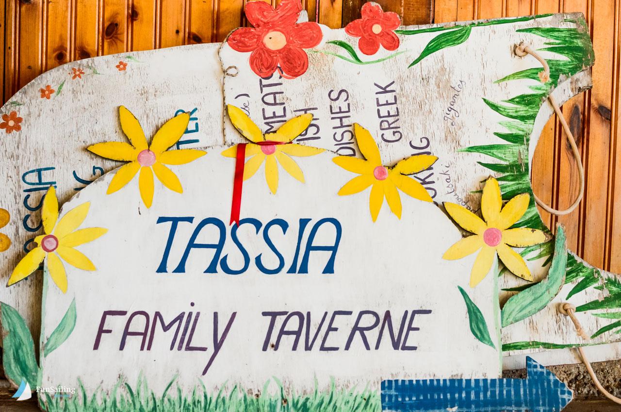 Tassia / Steni Vala / Alonnisos